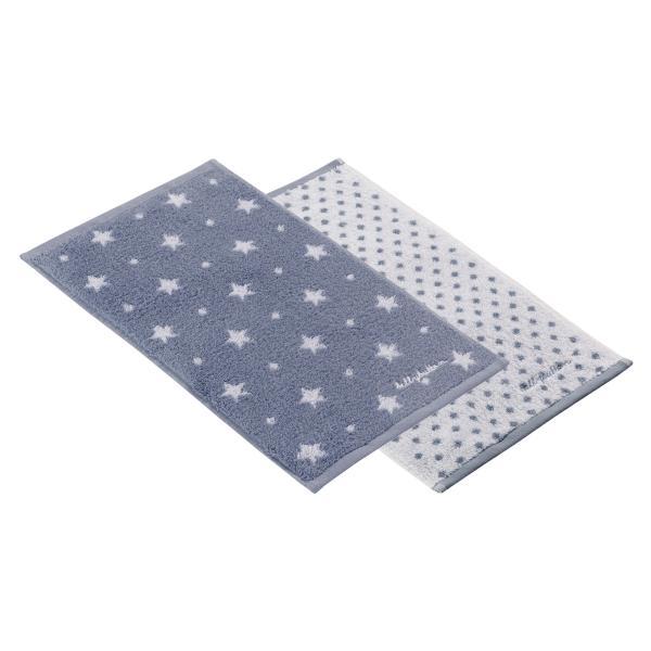 Beam & Bubble Handtuch Set